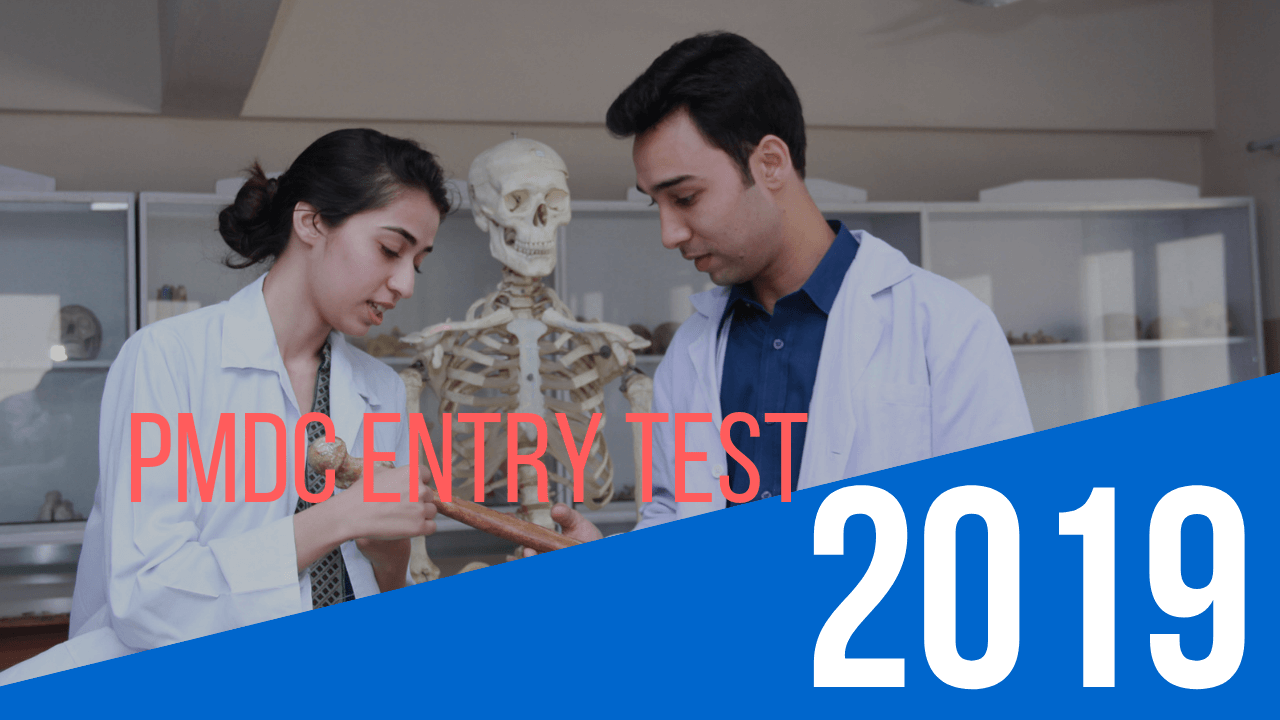PMDC Entry Test 2019 [Preparation Guide With Syllabus